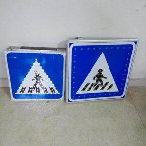 Solar LED Traffic Sign